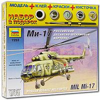 """Российский десантно-штурмовой вертолет """"Ми-17"""""""