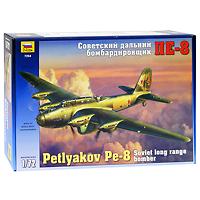 """Сборная модель """"Советский дальний бомбардировщик Пе-8"""""""