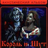 Акустический альбом - купить альбом Акустический альбом 1/1/1999 на лицензионном диске Audio CD в интернет магазине Ozon.ru