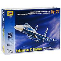 """Сборная модель """"Советский истребитель Су-27"""" - купить детские товары 2013-2014 с доставкой в интернет магазине OZON.ru Описание и цена сборная модель """"советский истребитель су-27"""", отзывы покупателей"""