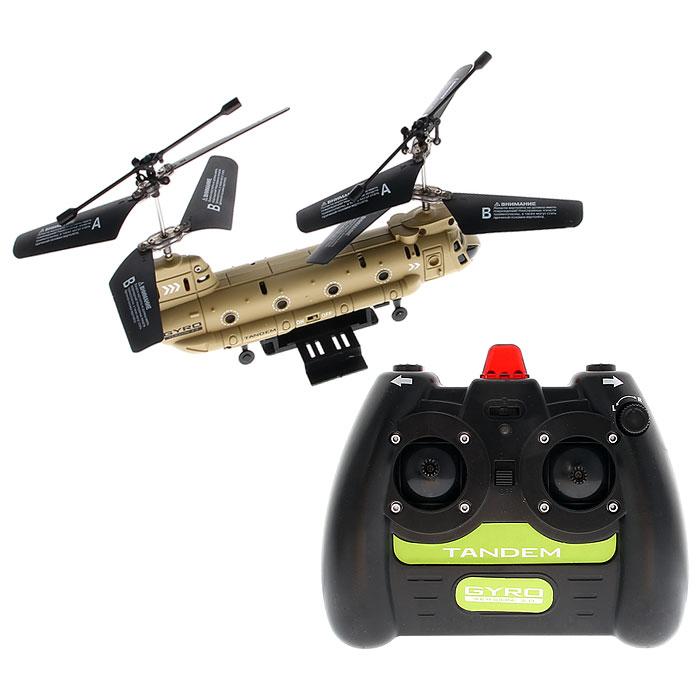 """Радиоуправляемая модель """"Вертолет Gyro-Tandem"""", с гироскопом"""