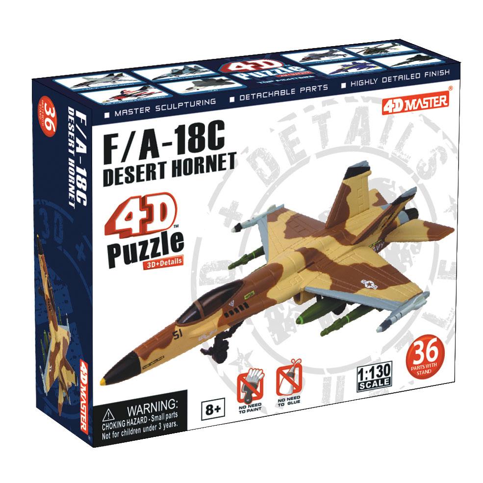"""Сборная модель 4D Master """"Истребитель-бомбардировщик Хорнет F/A-18C"""""""