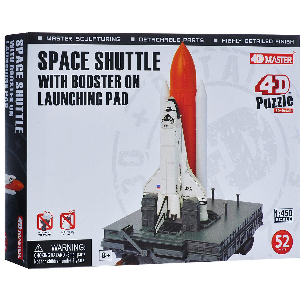 """Сборная модель 4D Master """"Космический челнок с ракетным ускорителем"""""""