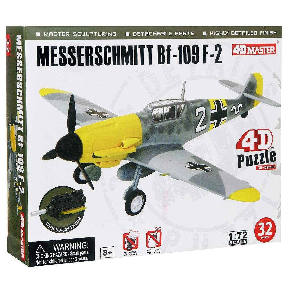 """Сборная модель 4D Master """"Истребитель Мессершмитт Bf-109 F-2"""""""