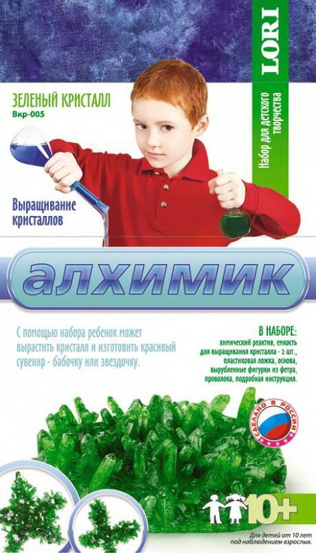Научно-познавательный набор Алхимик. Выращивание кристаллов