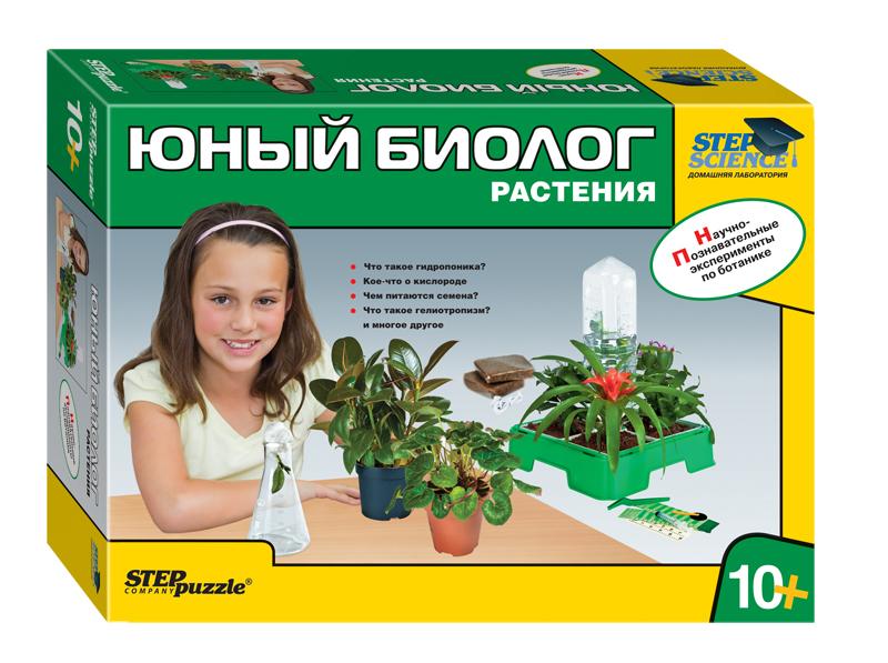 Научно-познавательный набор Домашняя лаборатория Юный биолог. Растения