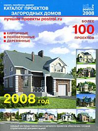 100 проектов загородных домов