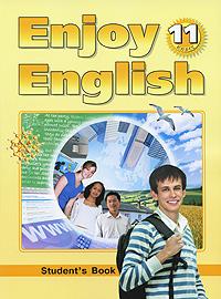Скачать учебник english enjoy english 11 класс