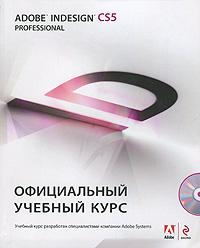 Книга Adobe InDesign CS5 (+ CD) - купить книжку adobe indesign cs5 (+ cd) от в книжном интернет магазине OZON.ru с доставкой по выгодной цене