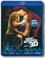 Шаг вперед 3 на лицензионном DVD или Blu-ray диске в OZON.ru