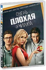 Очень плохая училка - купить фильм Bad Teacher на лицензионном DVD или Blu-ray диске в интернет магазине OZON.ru