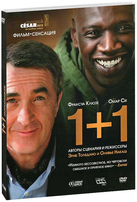 1+1 - купить фильм Intouchables на лицензионном DVD или Blu-ray диске в интернет магазине OZON.ru