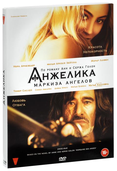 Анжелика, маркиза ангелов - купить фильм Angelique, marquise des anges на лицензионном DVD или Blu-ray диске в интернет магазине OZON.ru