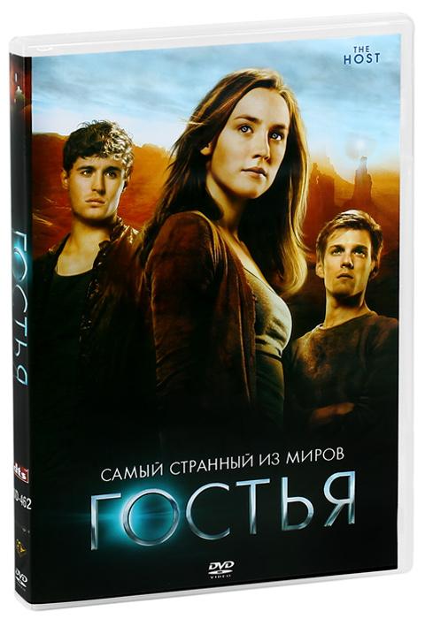 Гостья - купить фильм The Host на лицензионном DVD или Blu-ray диске в интернет магазине OZON.ru