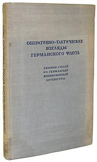 Рейтинг лучших любовников Светлана Демидова