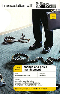 Фото Teach Yourself Change and Crisis Management. Купить  в РФ