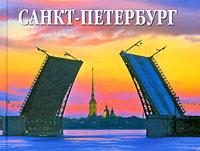Фото Санкт-Петербург. Купить  в РФ