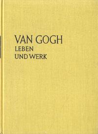 Фото Van Gogh. Leben und Werk. Купить  в РФ
