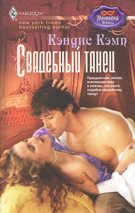 best erotic romance novels № 75113