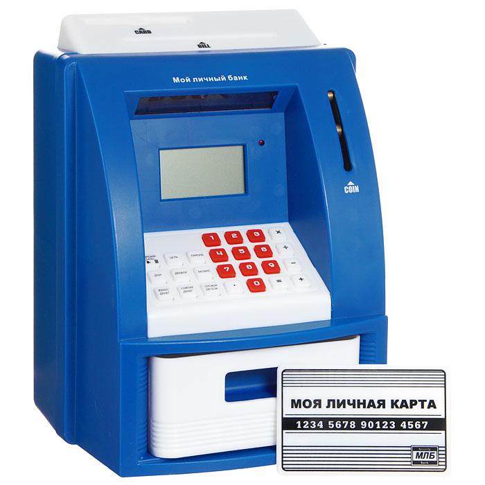 Копилка электронная  Банкомат , цвет: синий -  Детская комната