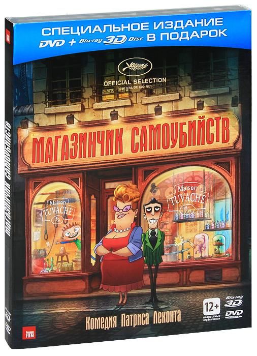 Фото Магазинчик самоубийств (DVD + Blu-ray). Купить  в РФ