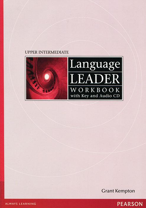 Фото Language Leader: Upper Intermediate: Workbook with Key (+ CD-ROM). Купить  в РФ