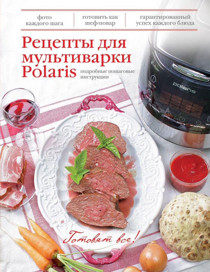 мультиварка polaris рецепты с рыбой