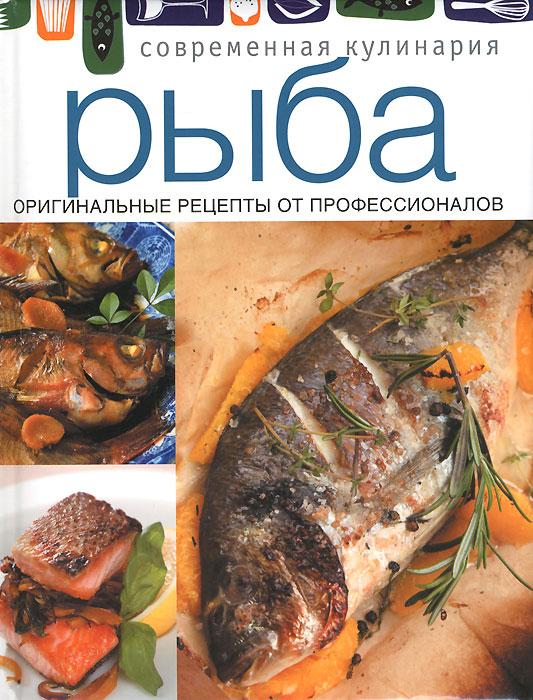 Фото Рыба. Купить  в РФ