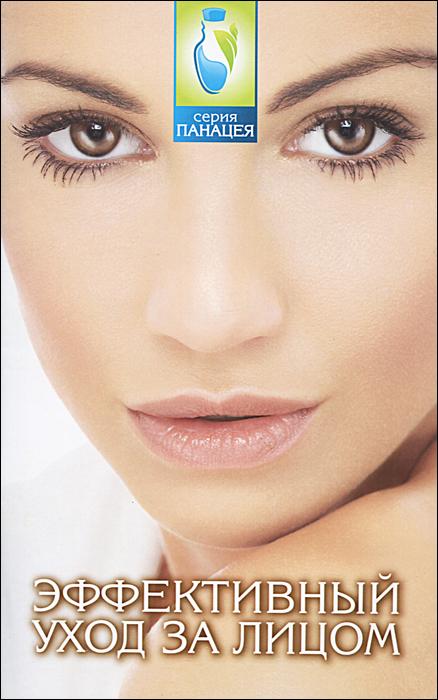 Красивые женщины их глаза макияж