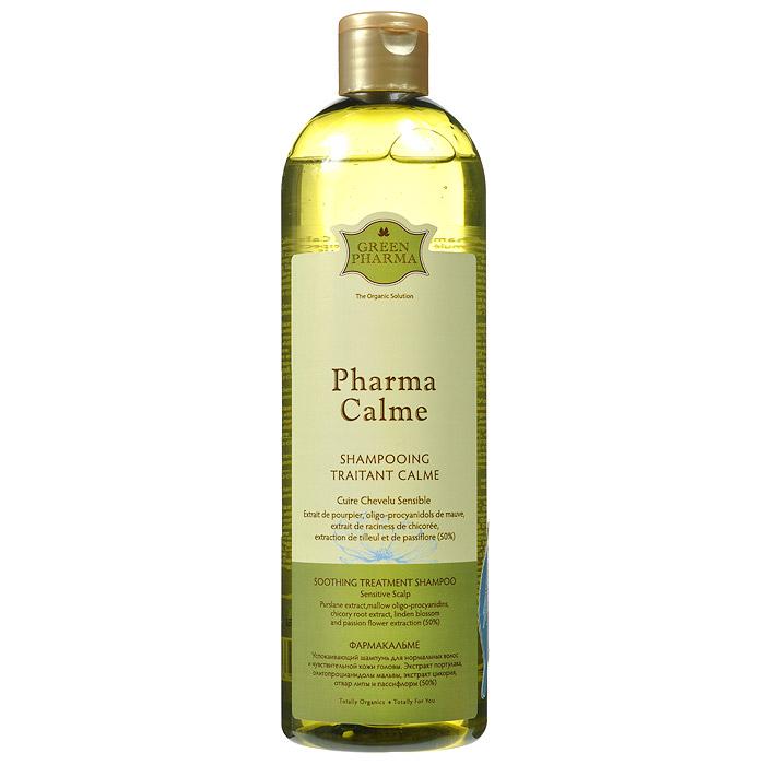 Фото Greenpharma PharmaCalme Шампунь успокаивающий, для нормальных волос и чувствительной кожи головы, 500 мл. Купить  в РФ