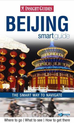 Фото Insight Guides: Beijing Smart Guide. Купить  в РФ