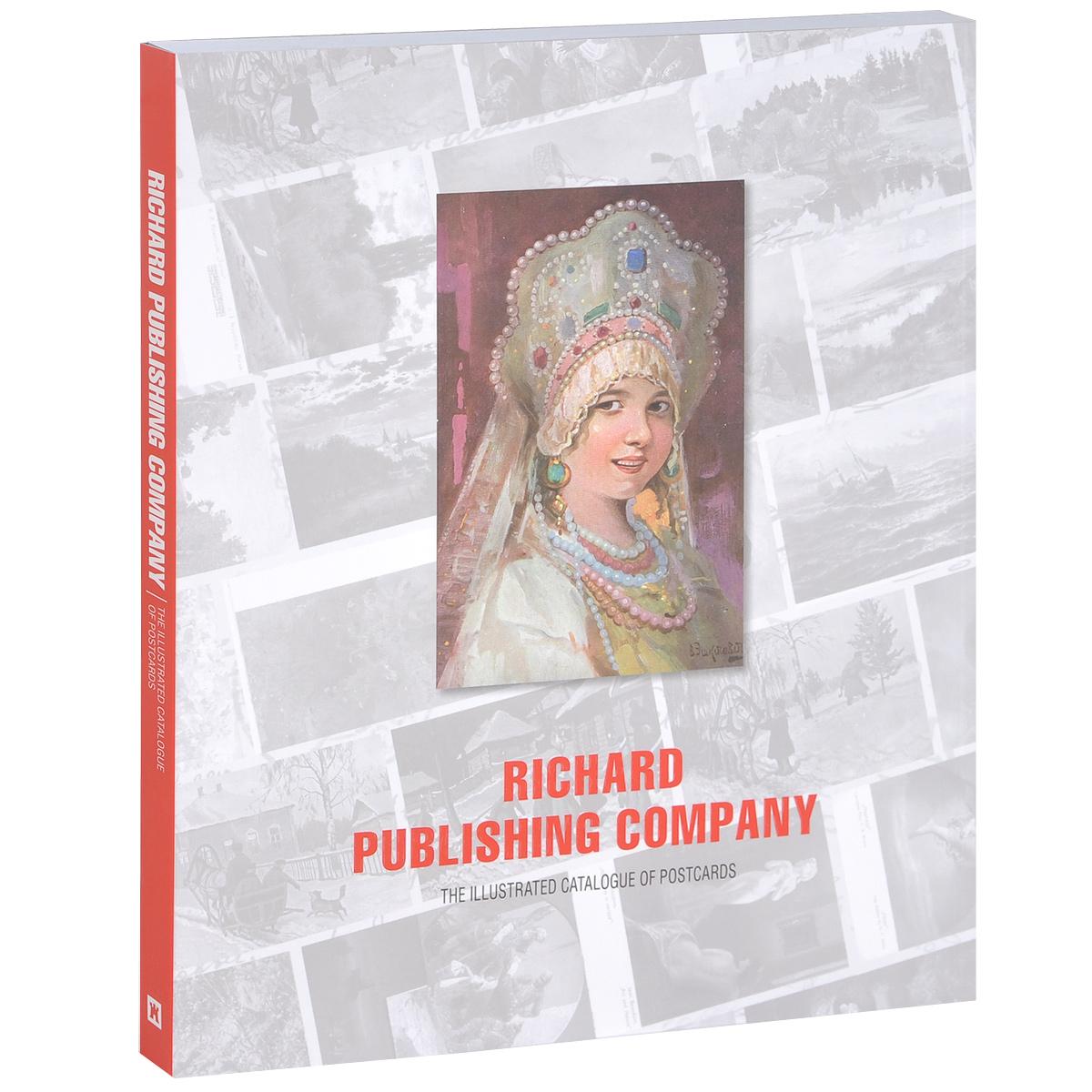Издательства открыток и их каталоги 146