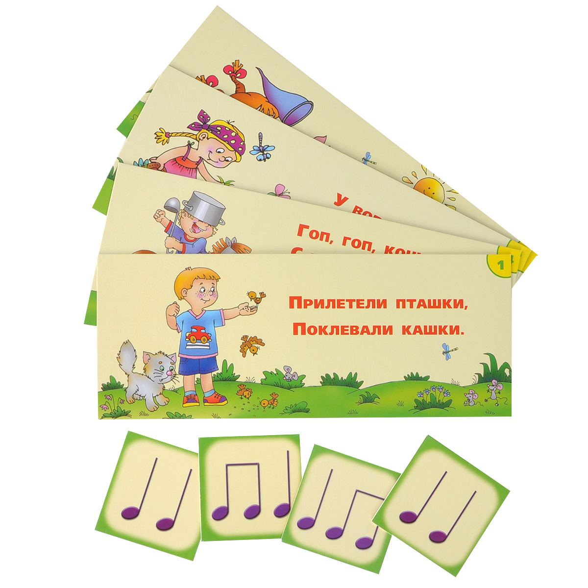 Дидактические музыкальные игры для дошкольников своими руками