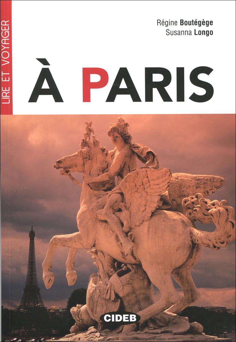 Фото A Paris (+ CD). Купить  в РФ