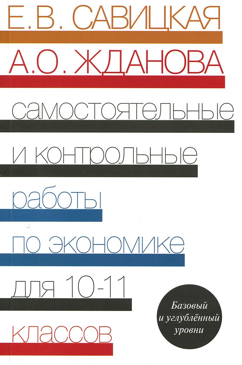 Готовые домашние задания т.ю.угроватова.подсказки на каждый день тетрадь 1 русский язык 5 класс