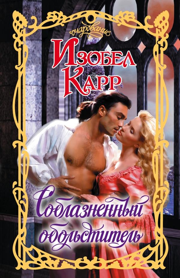 oboi-na-rabochiy-stol-seksualnie-pari