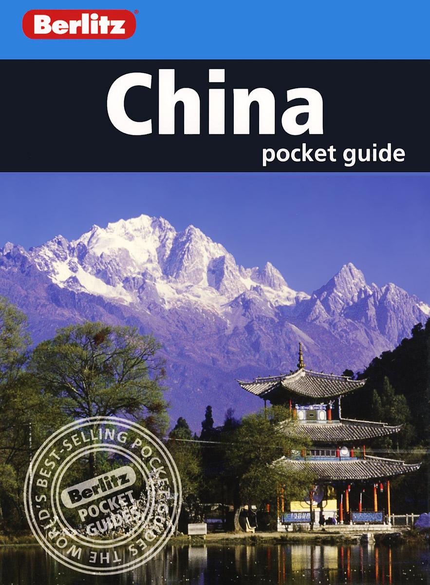 Фото Berlitz: China Pocket Guide. Купить  в РФ
