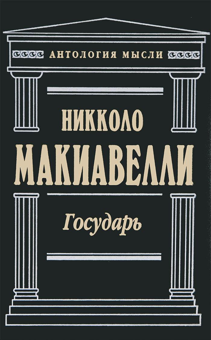 16 общественно-политическое движение в 60-90-е гг xix в: идеология, направления, организации
