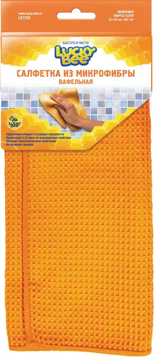 """Фото Салфетка из микрофибры для уборки Lucky Bee """"Вафельная"""", цвет: оранжевый, 55 см х 60 см. Купить  в РФ"""