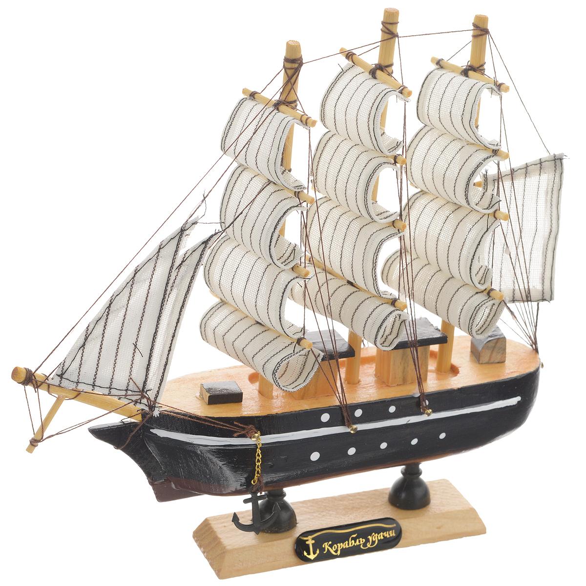 Корабль в подарок символизирует 64
