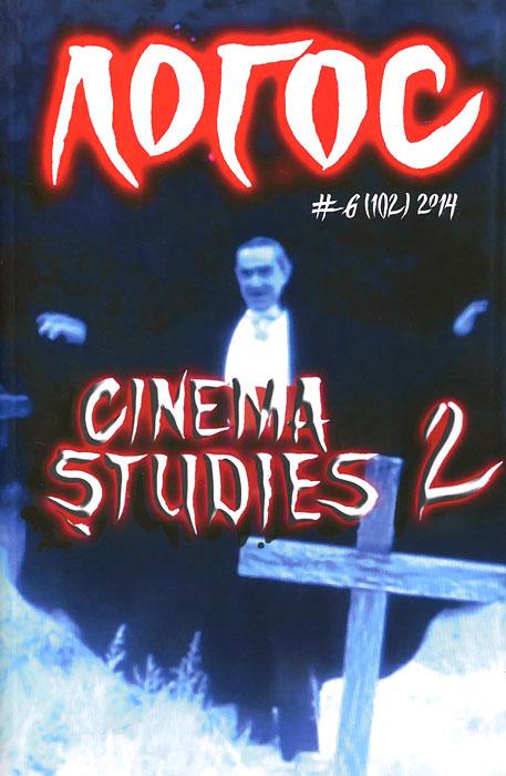 Фото Логос, №6(102), 2014. Cinema Studies 2. Купить  в РФ