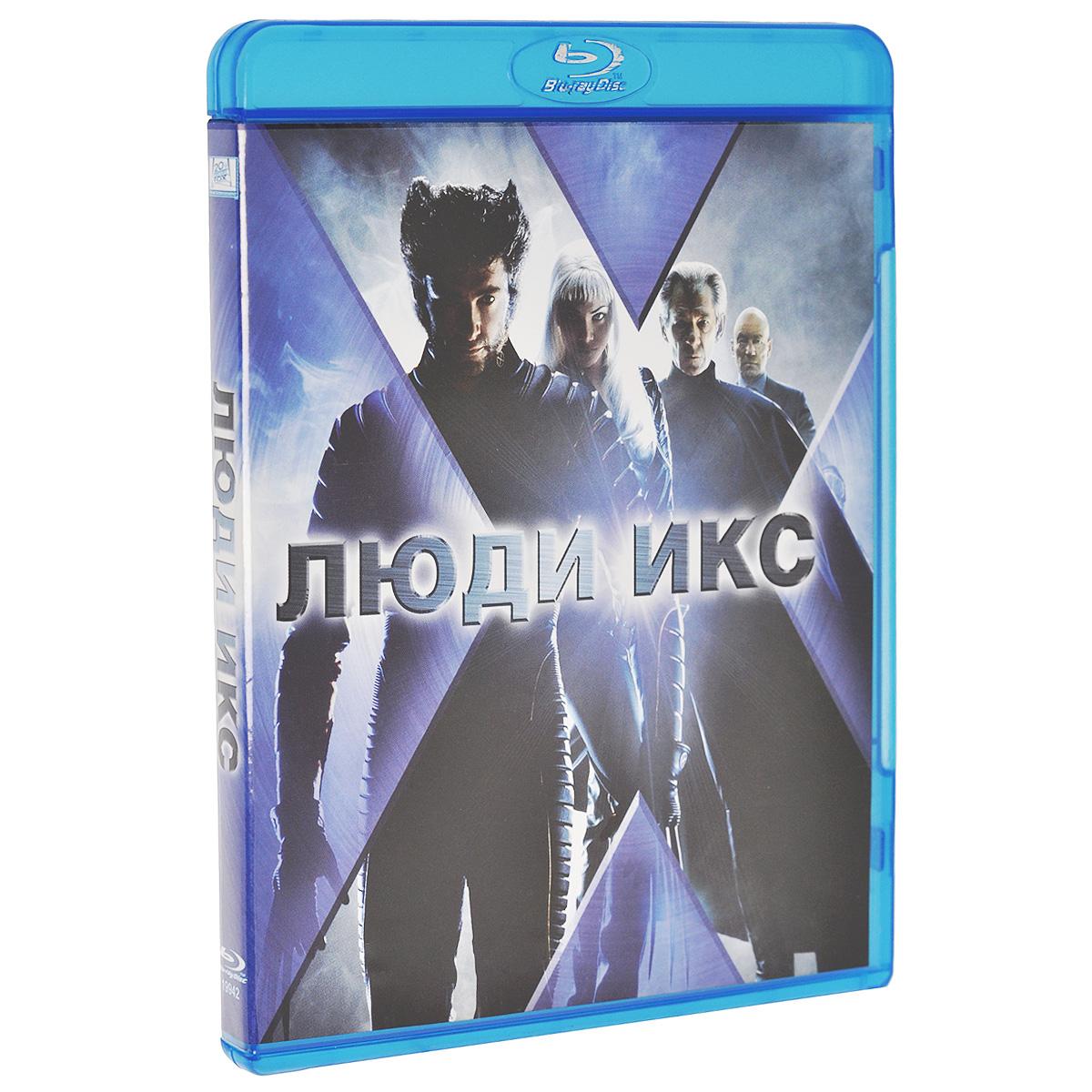 Фото Люди икс (Blu-ray). Купить  в РФ