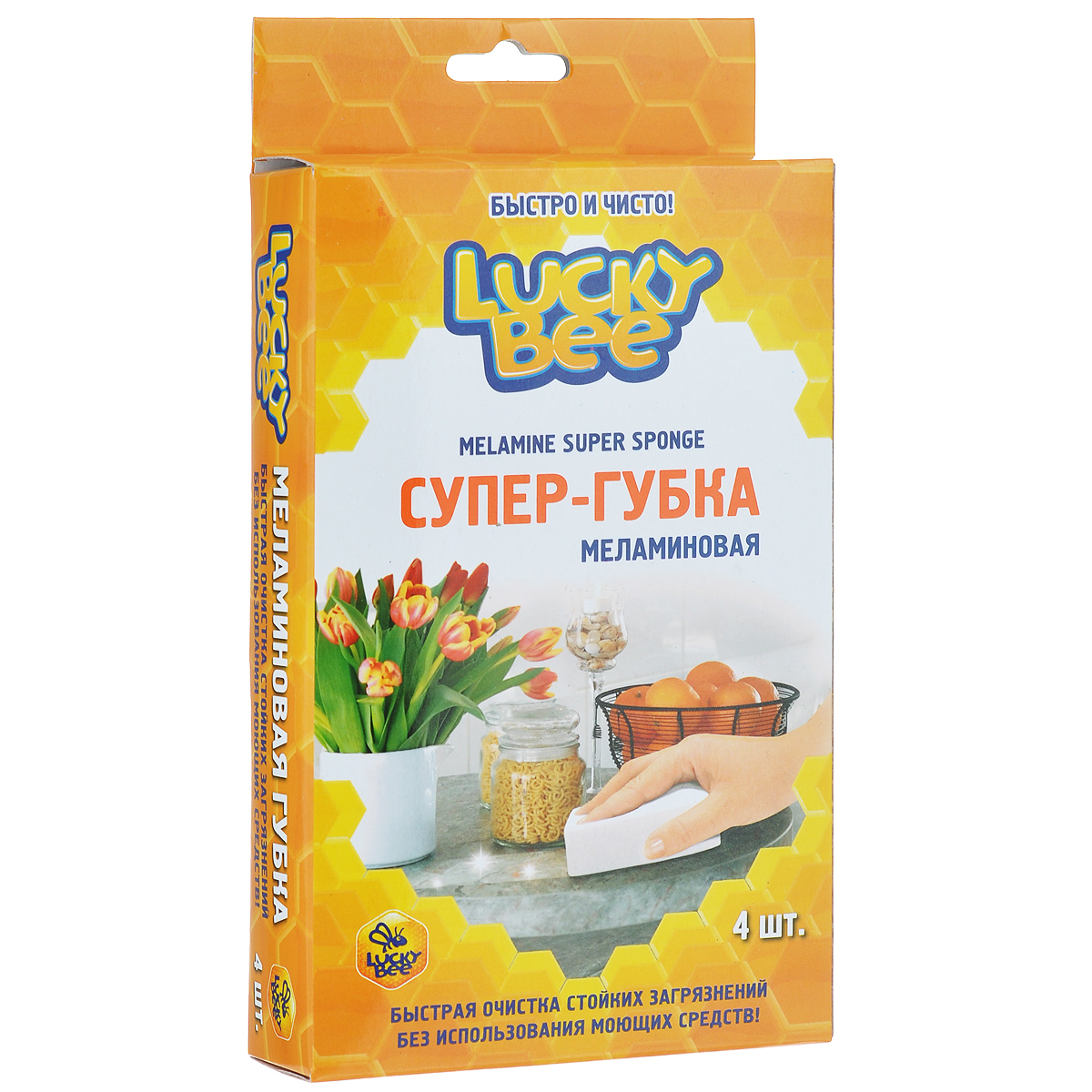 """Фото Губка меламиновая """"Lucky Bee"""", цвет: белый, 4 шт. Купить  в РФ"""