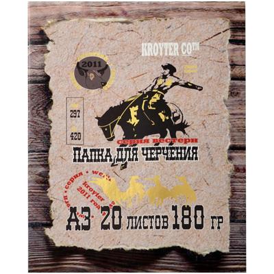 Папка для черчения Kroyter  Western , 20 листов, формат А3 -  Бумага и картон