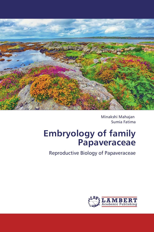 Фото Embryology of family Papaveraceae. Купить  в РФ