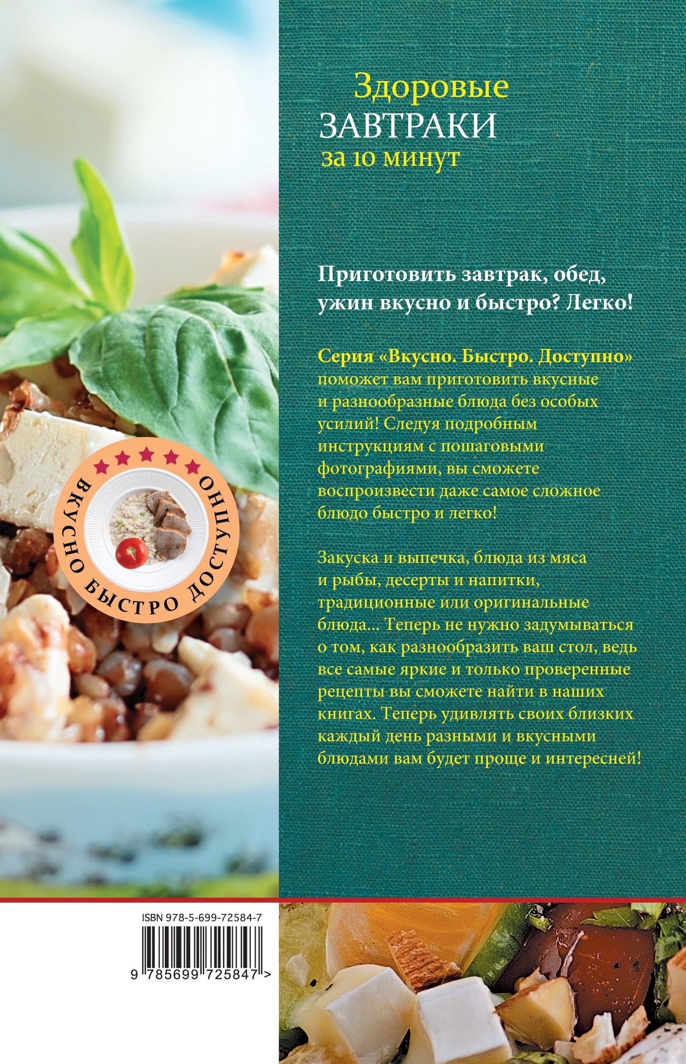 Простые рецепты на каждый день вкусно быстро и легко с фото пошагово