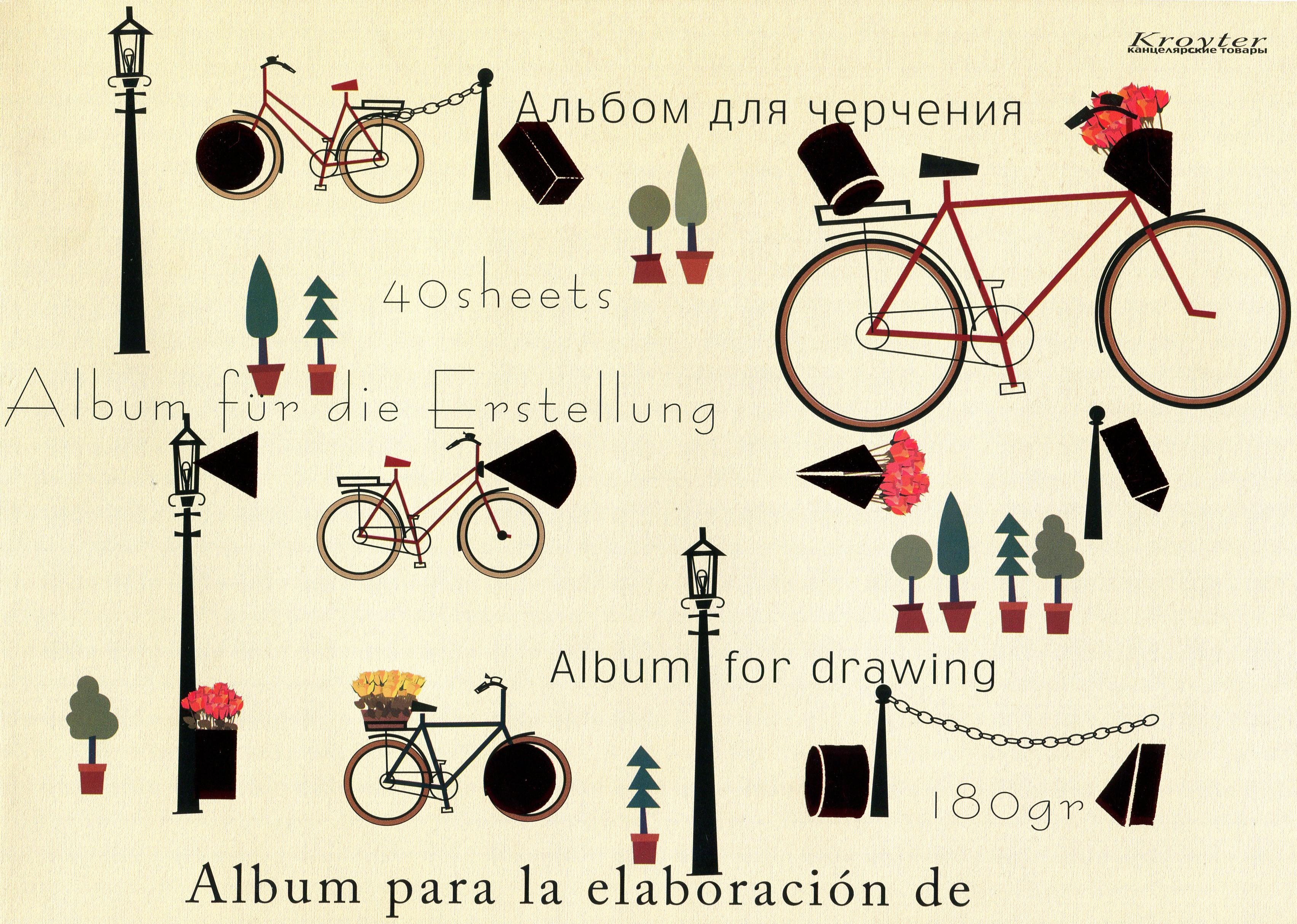 Альбом для черчения  Kroyter , 40 листов, формат А4 -  Бумага и картон