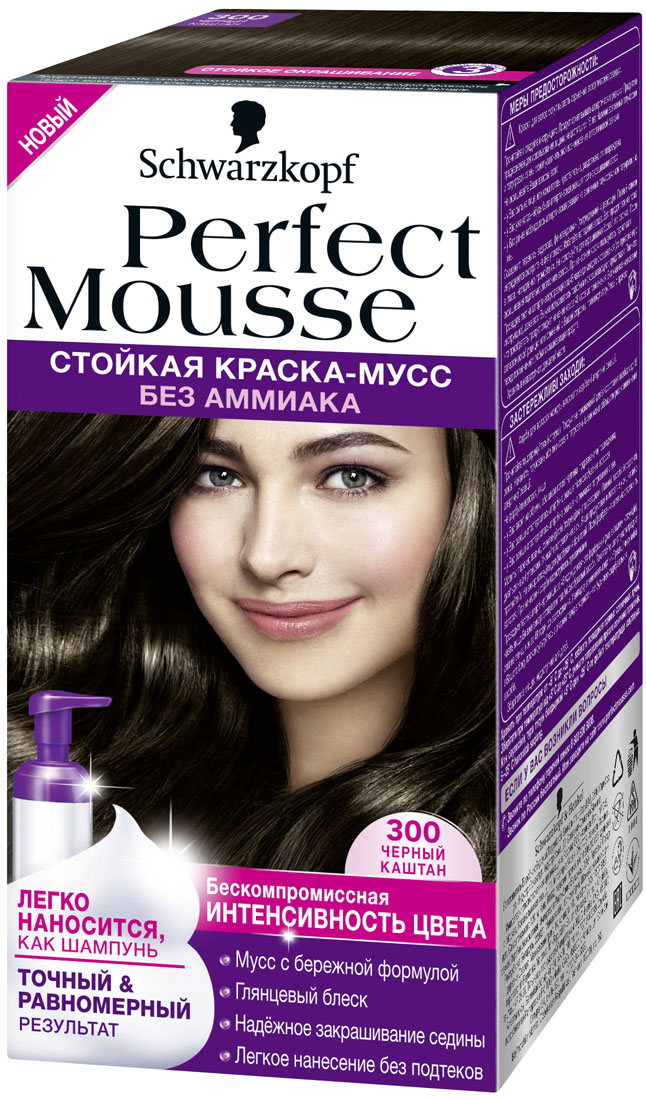 Фото Perfect Mousse Стойкая краска-мусс оттенок 300 Черный каштан, 35 мл. Купить  в РФ