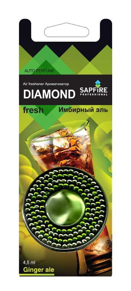 """Фото Ароматизатор в дефлектор Sapfire """"Diamond Fresh"""", имбирный эль. Купить  в РФ"""