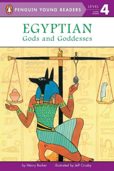 Фото Egyptian Gods and Goddesses. Купить  в РФ